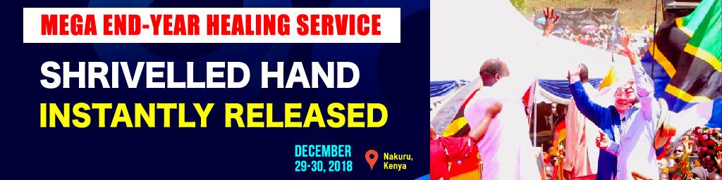 Dec 29-30, 2018 Healings Guest Shrivelled Hand